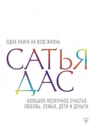 Самостоятельная работа учащегося над ошибками как важнейшее условие становления рефлексивной деятельности младших школьников на уроках русского языка