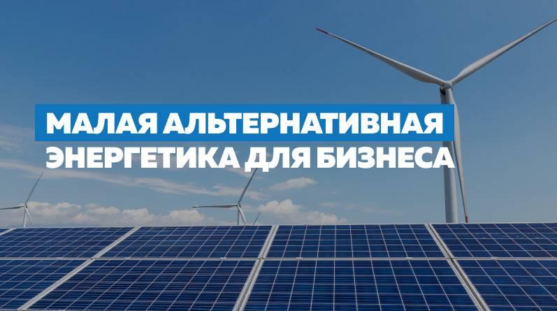 Энергетические группы | портал знаний о жизни