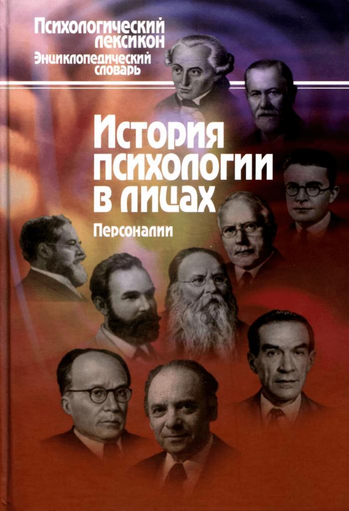Агностик — кто это такой и что такое агностицизм   ktonanovenkogo.ru