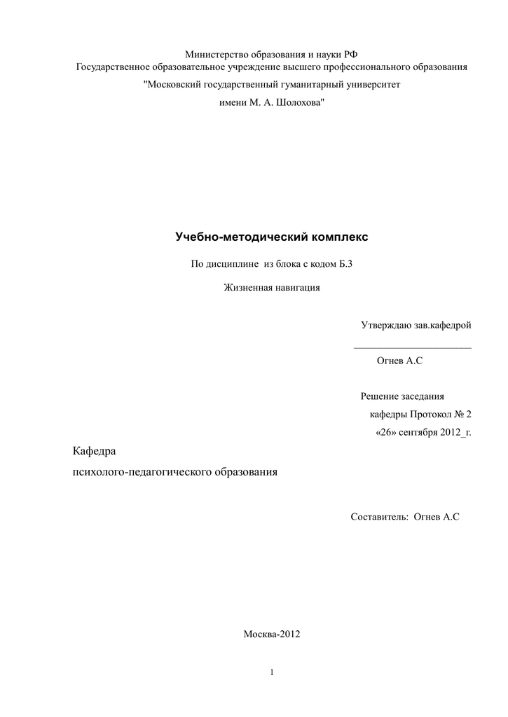 Психология: программирование подсознания - бесплатные статьи по психологии в доме солнца