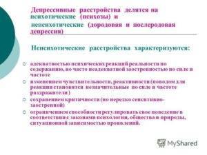 Вытеснение (психология) википедия