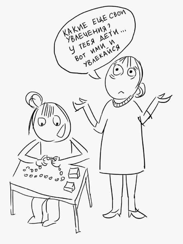 Самостоятельность ребёнка..когда?!