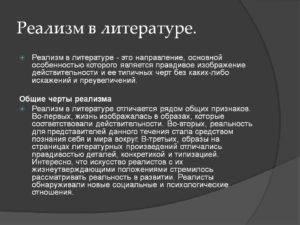 Наивный реализм (психология) - naïve realism (psychology) - qwe.wiki