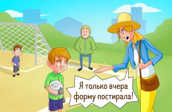 Если дети портят чужое имущество - доступно о праве и его применении