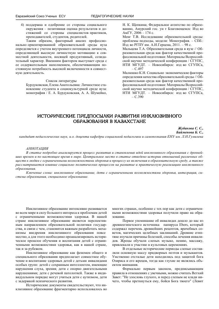 Система образования в дании и обучение для россиян