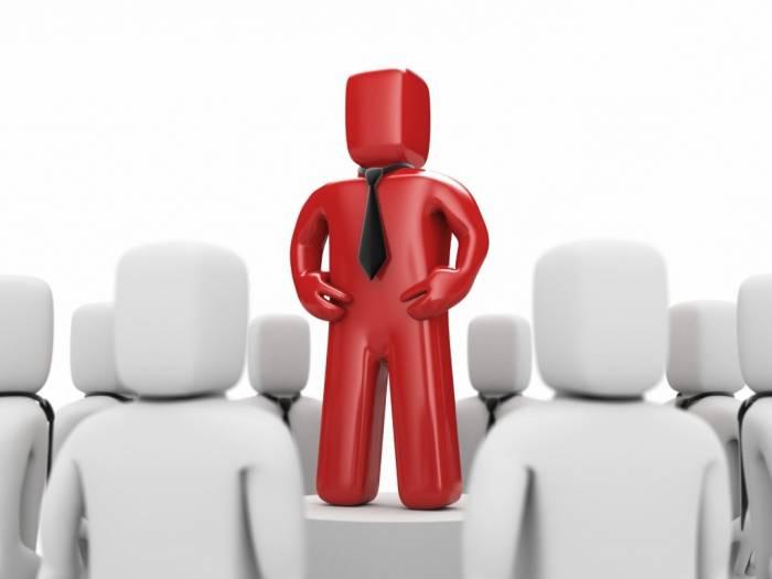 Руководство и лидерство — студопедия