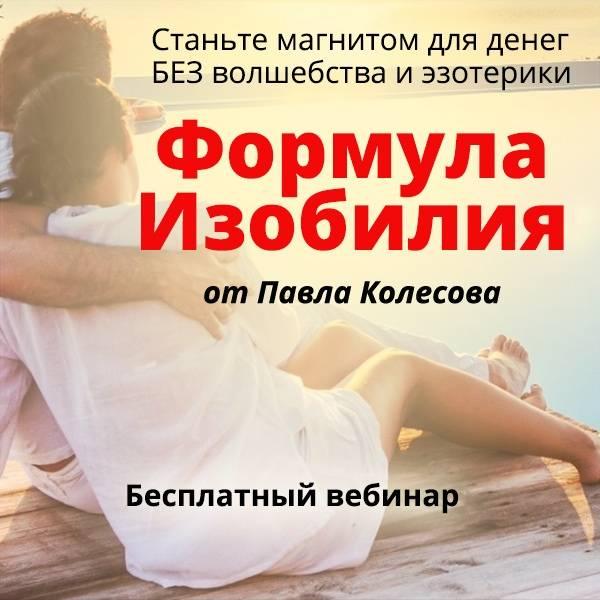 Психология: изобилие - бесплатные статьи по психологии в доме солнца