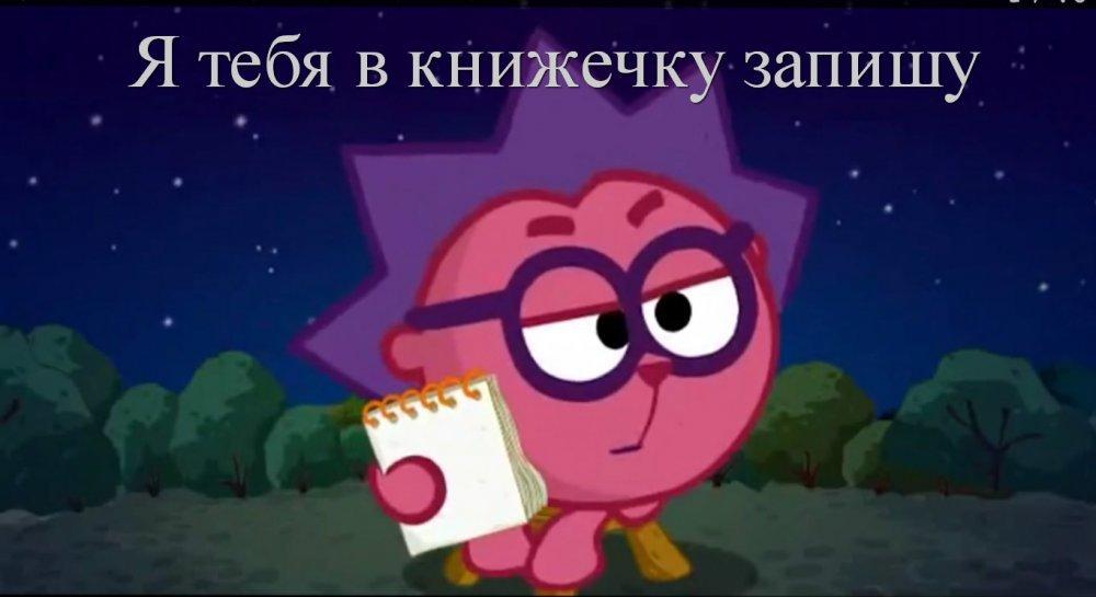 Двойные стандарты - запись пользователя esperanto (id1324375) в сообществе психология в категории ложь и как мы к ней относимся - babyblog.ru