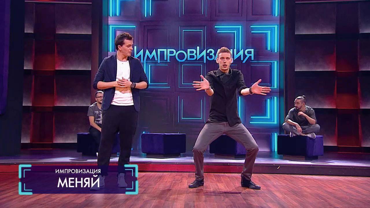 Словесная импровизация. история 2: слово мастера танцует!