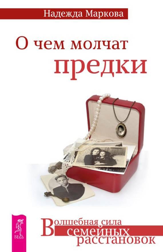 Читать онлайн книгу психосинтез - роберто ассаджиоли бесплатно. 1-я страница текста книги.