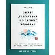 Серия книг психология. мозговой штурм - бесплатно скачать и читать книги из этой серии
