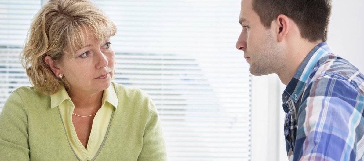 Договор оказания психологических услуг