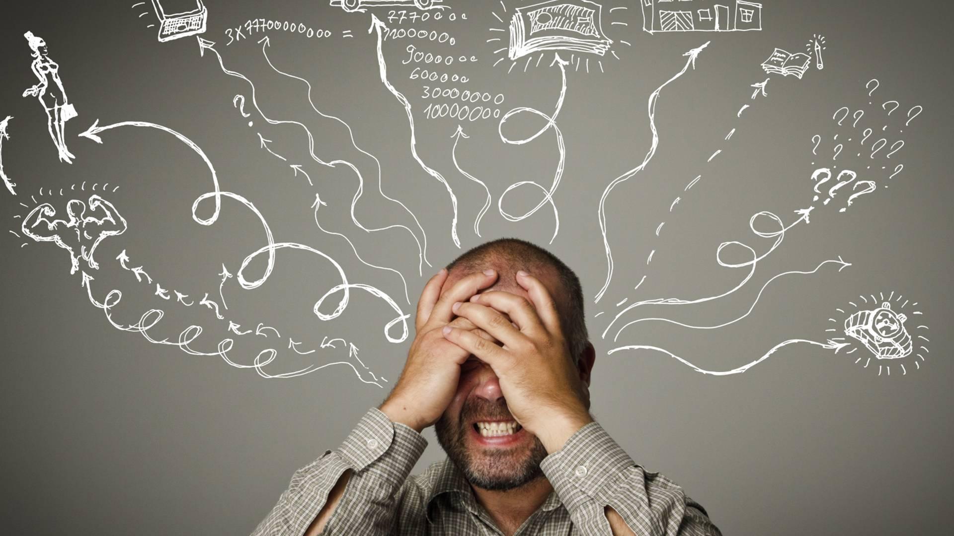 Cовершить ошибку   психология личности