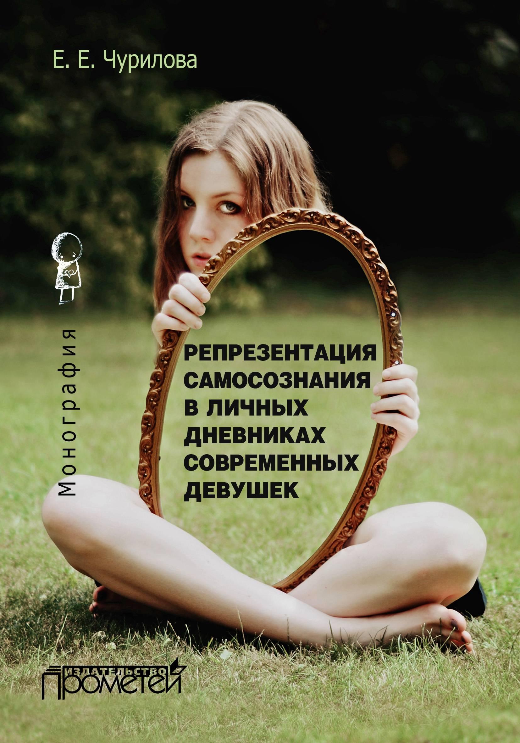 Репрезентация | р