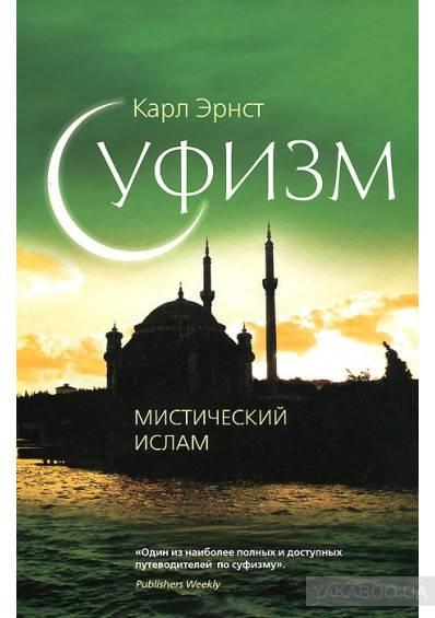 Исламская психология за рубежом: состояние и перспективы развития | павлова | minbar. islamic studies