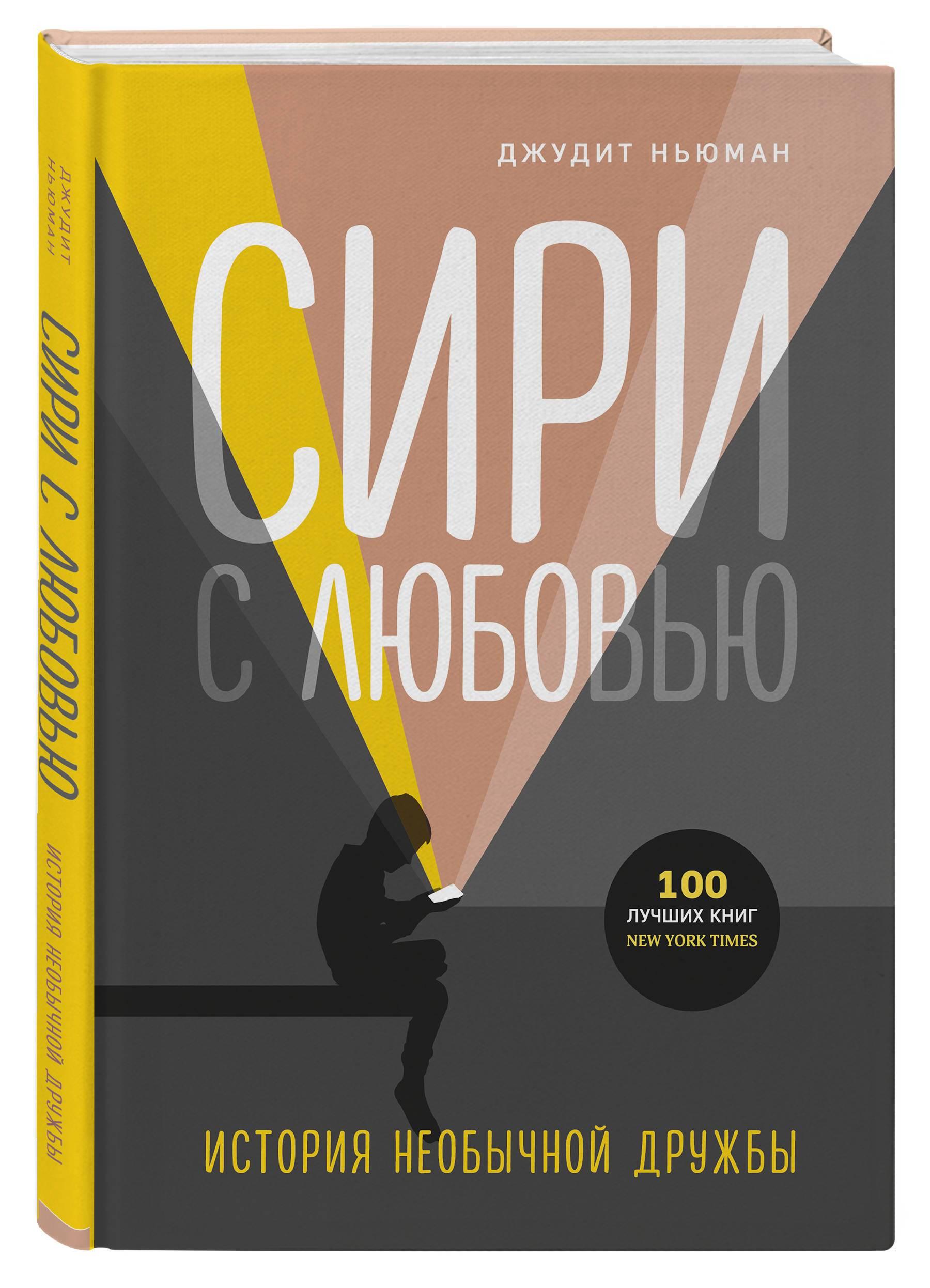Читать книгу психология глупости сборника : онлайн чтение - страница 1
