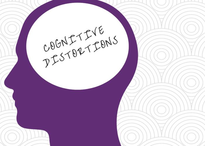 Топ-20 коварных когнитивных искажений: ловушки, в которые попадает