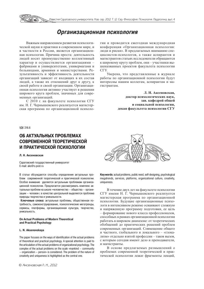 Про выгорание на работе | психология без соплей | авторские статьи, консультации, семинары, тренинги онлайн