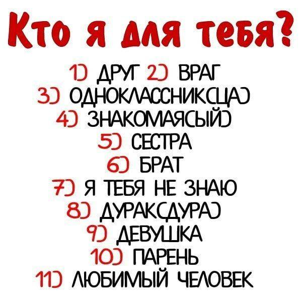 Что такое психология личности? психология личности — это… расписание тренингов. самопознание.ру