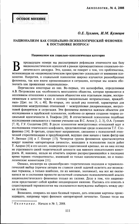 Читать книгу психология риска е. п. ильина : онлайн чтение - страница 1
