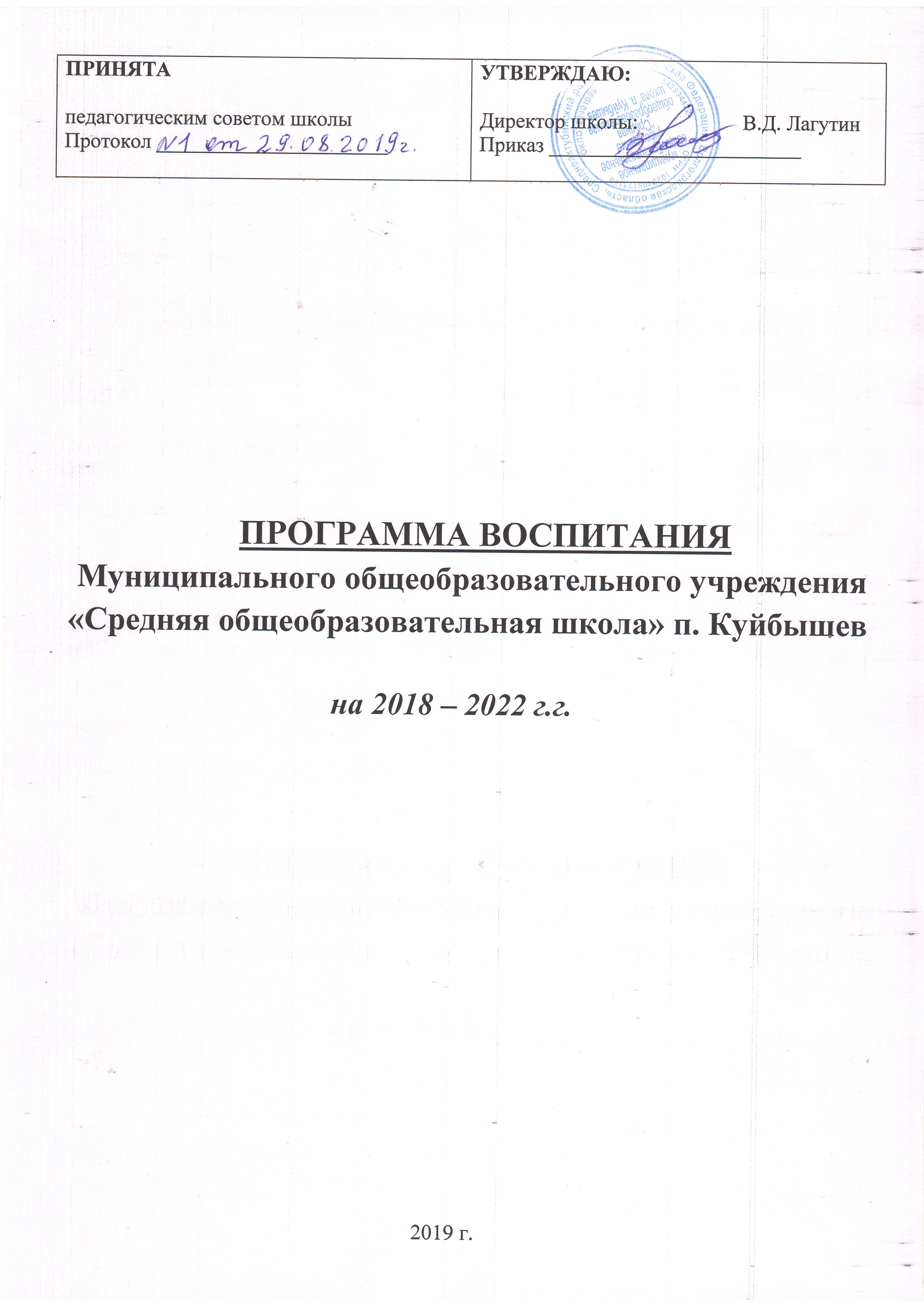 Как стать лидером в коллективе — примеры. психология лидерства | psi-meneger.ru