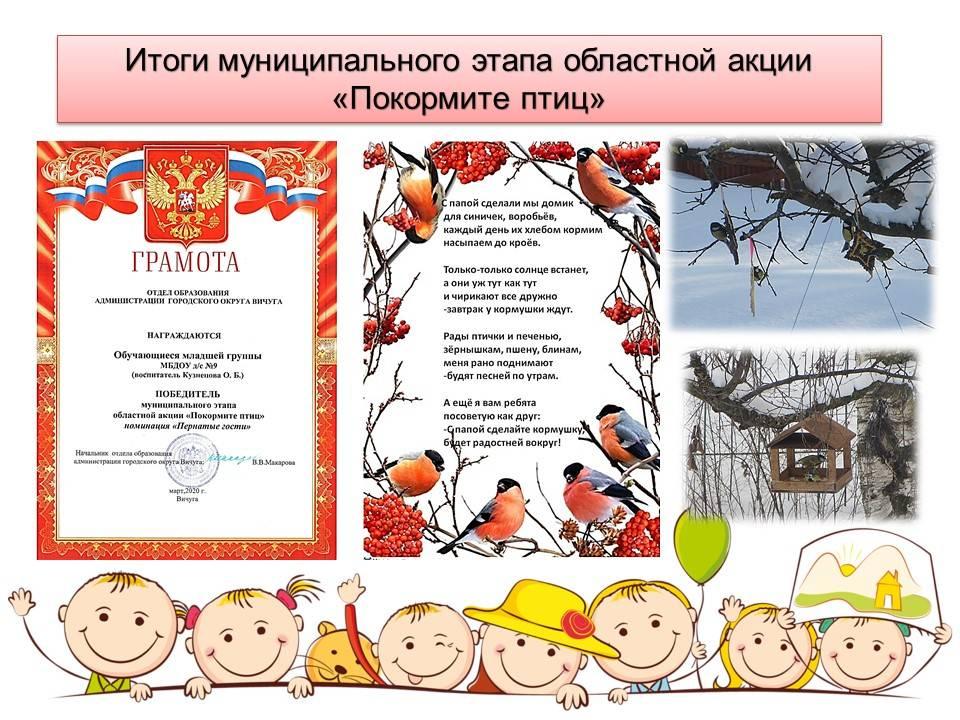 Проект   «особенности взаимодействия детей со сверстниками»