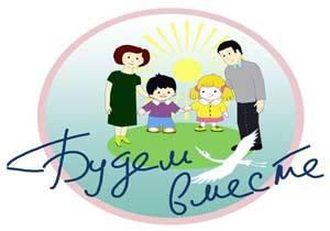 Как родительские установки влияют на нашу жизнь? подходы и психологические концепции