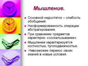Женщина-эпилептоид особенности и яркие черты