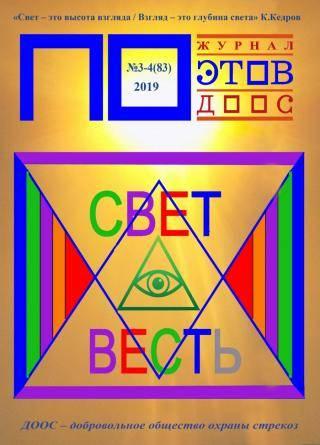"Книга - читать онлайн - страница 1. автор: кедров константин александрович ""brenko"". все книги бесплатно"