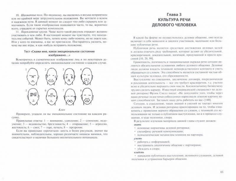Структура диалектики и ее основные функции — студопедия
