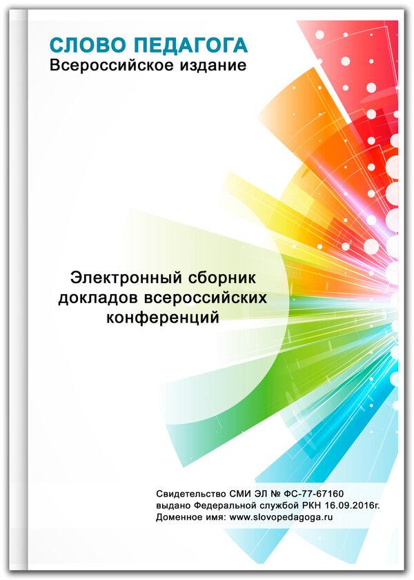 Психология: инициатива - бесплатные статьи по психологии в доме солнца