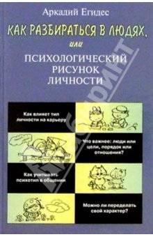 Шизоидный тип акцентуации личности (шизоид) » neo-humanity.ru психология-онлайн