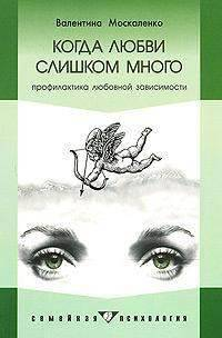 Психология: тяга - бесплатные статьи по психологии в доме солнца