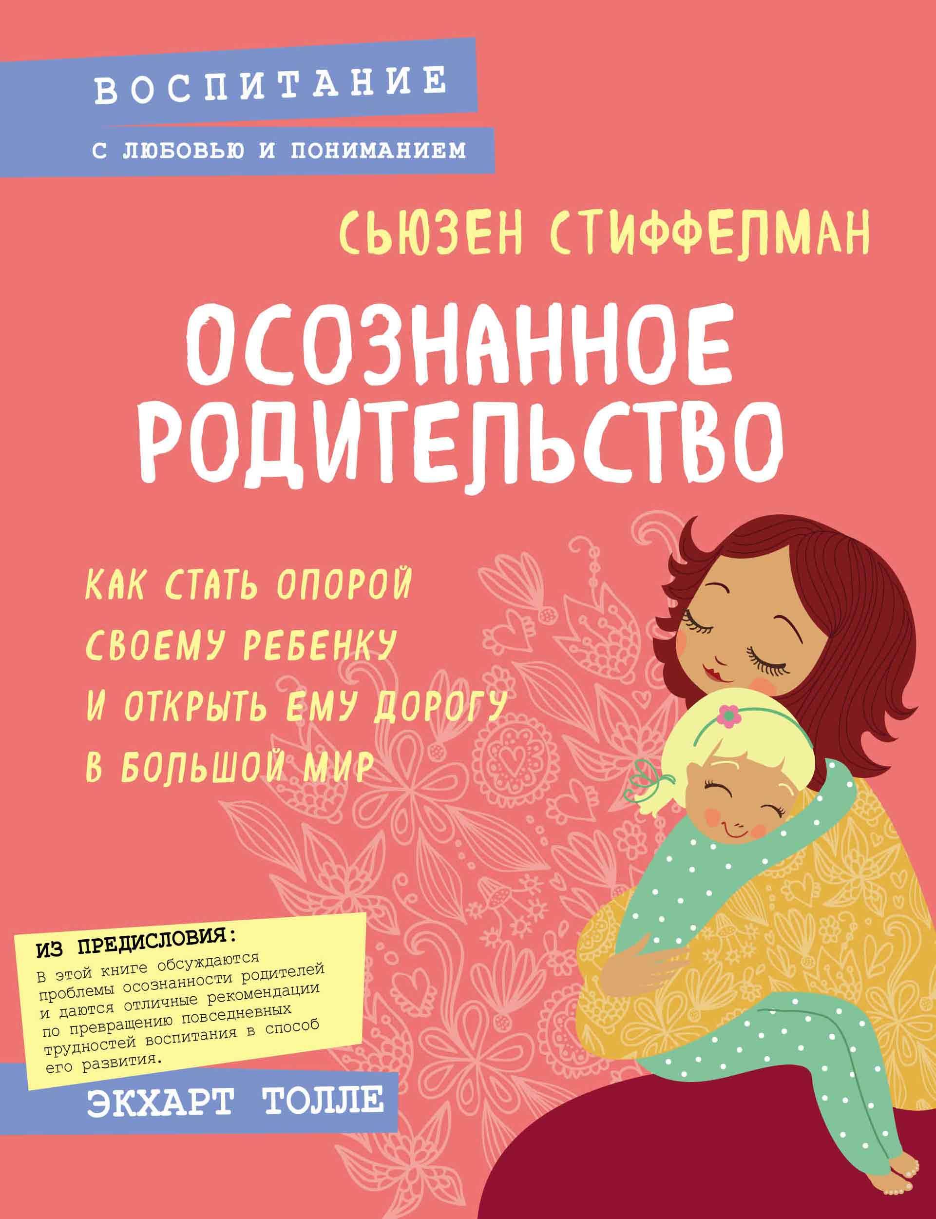 Отношения взрослых детей и родителей – помощь психолога online