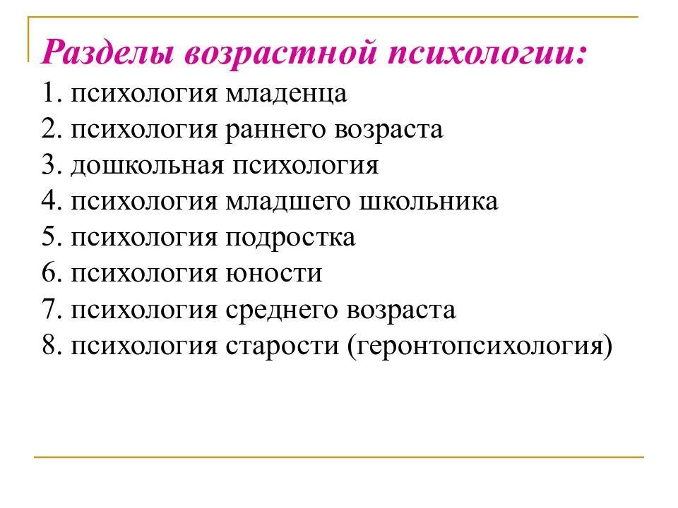 Психология новорожденного. - запись пользователя елена&ко (optima) в сообществе здоровье новорожденных - babyblog.ru