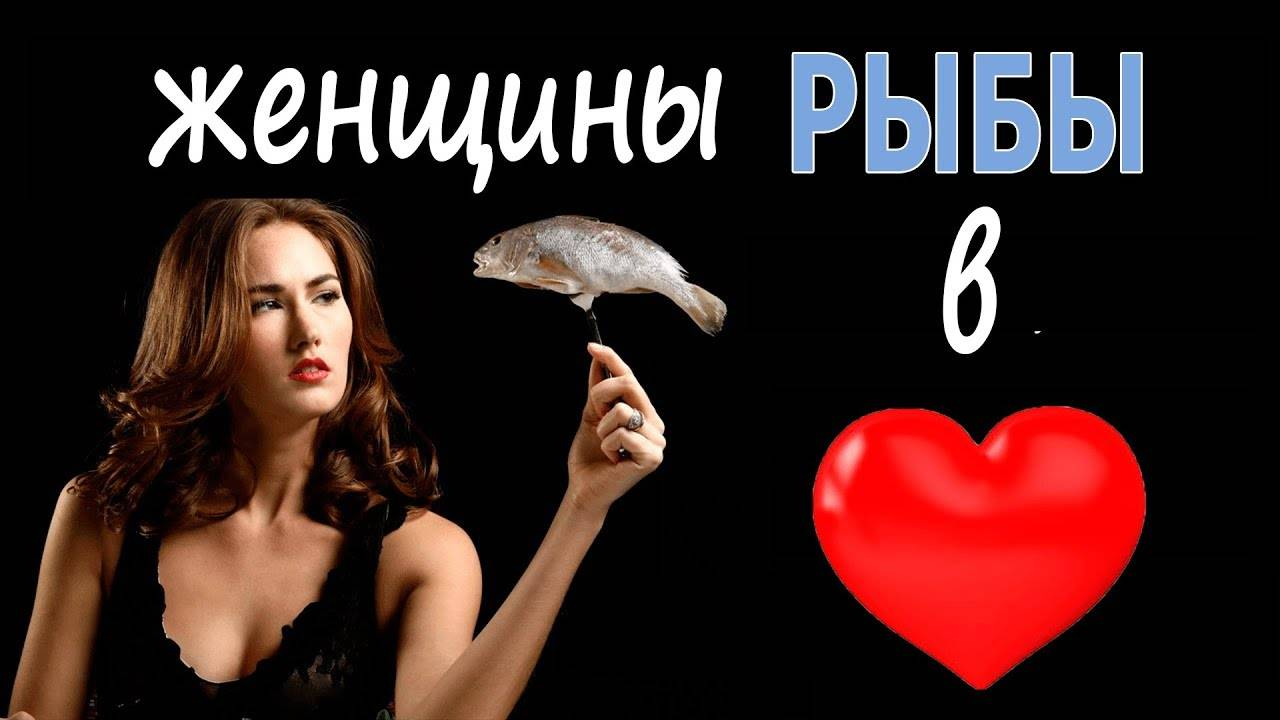 Поведение, психология и признаки влюбленного мужчины