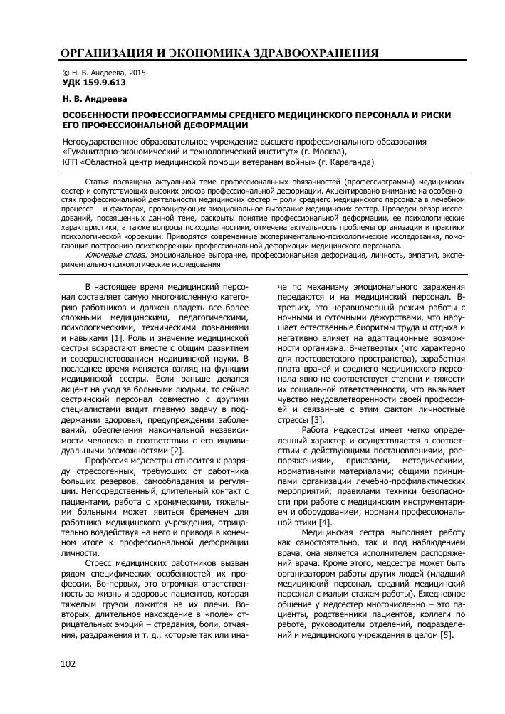 Ухаживание — википедия переиздание // wiki 2