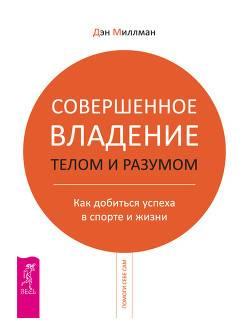 Психология: разум и тело - бесплатные статьи по психологии в доме солнца