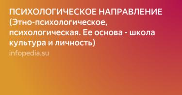 Юлия гиппенрейтер: ''я избегаю прямых советов: люди редко им следуют''
