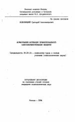 Признаки волевого человека: характеристика и развитие качеств личности (поведение деятельность)