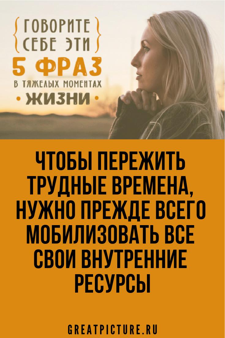 13 книг по психологии, которые помогут лучше понимать других людей