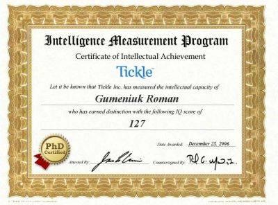 Психологический тест для оценки уровня интеллекта