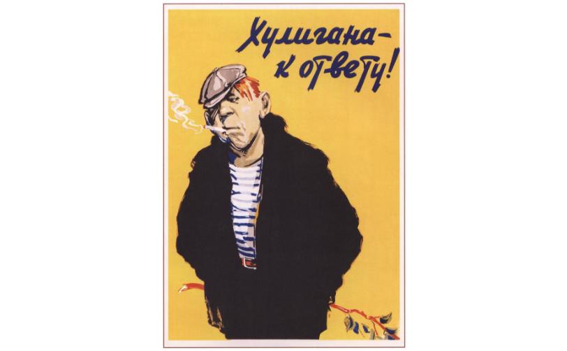Что значит соблюдать субординацию — отношения между начальником и подчиненным | psi-meneger.ru