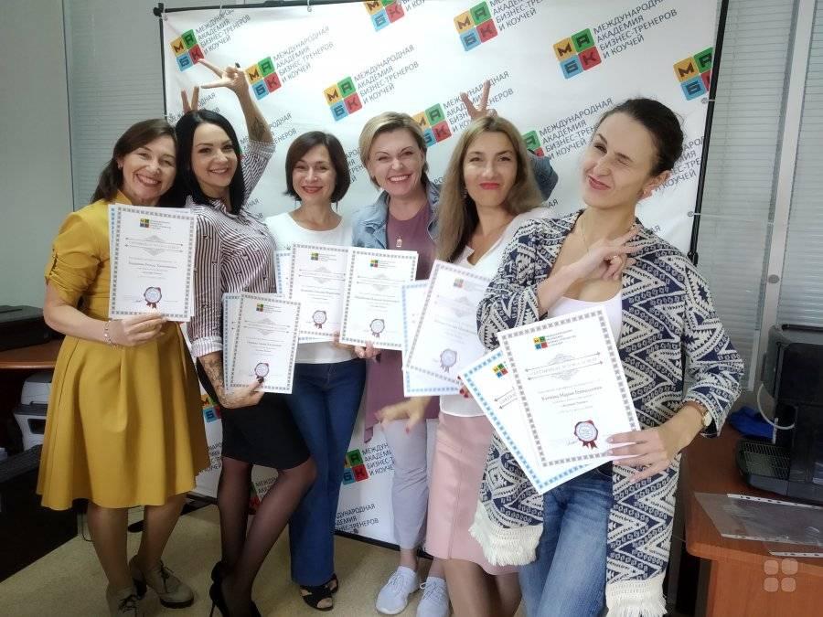 Профессия бизнес-тренер, для которой базой могут стать программы образования факультета психологии иэик, москва