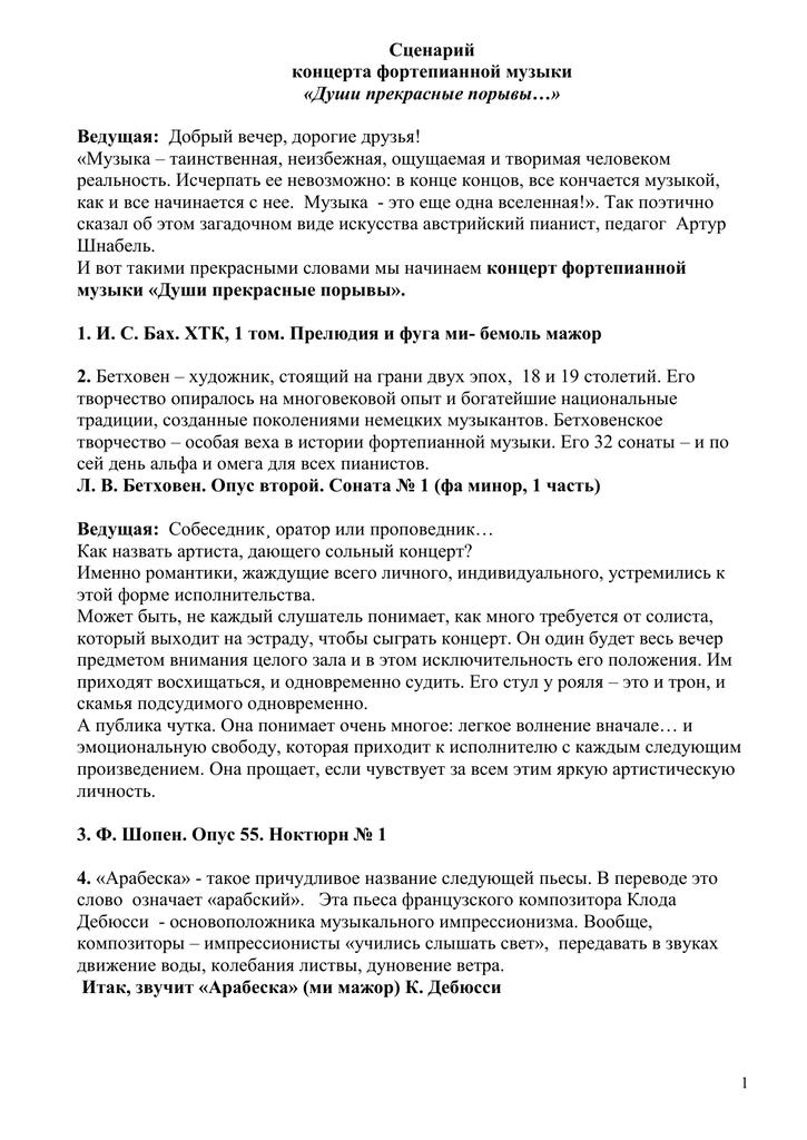 Взаимная исключительность (психология) - mutual exclusivity (psychology) - qwe.wiki