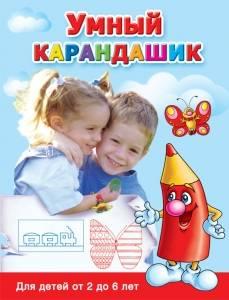 Нежеланный ребенок: сильная родовая травма - mama.ua