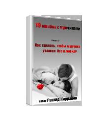 Я — сама: как выжить с сильной женщиной - отношения - info.sibnet.ru