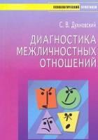 Предмет педагогической психологии — студопедия