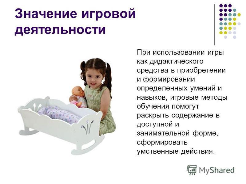 Что говорит психология о взаимоотношениях детей и родителей