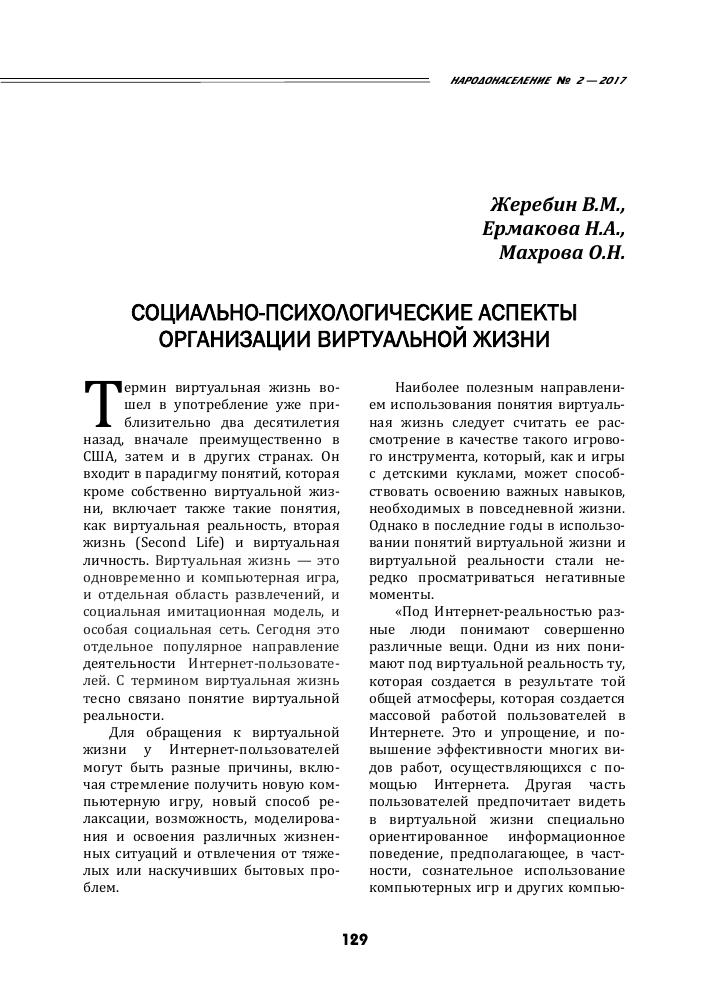 Психология: довод - бесплатные статьи по психологии в доме солнца
